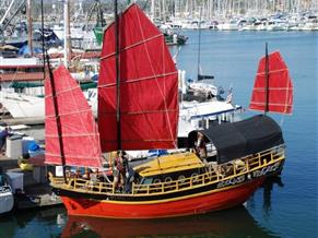 Chinese Junk 34